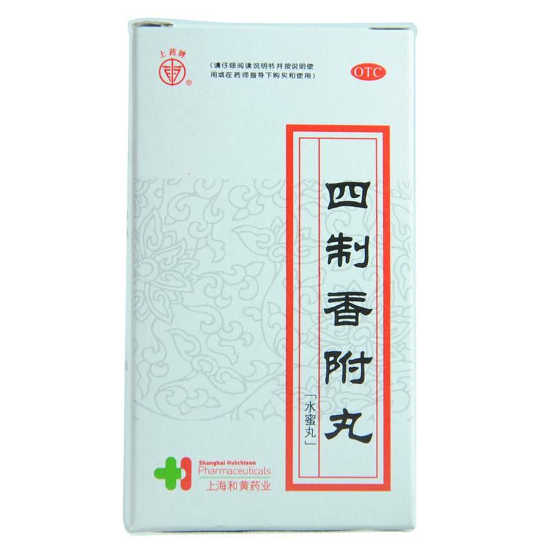 上海和黄 四制香附丸
