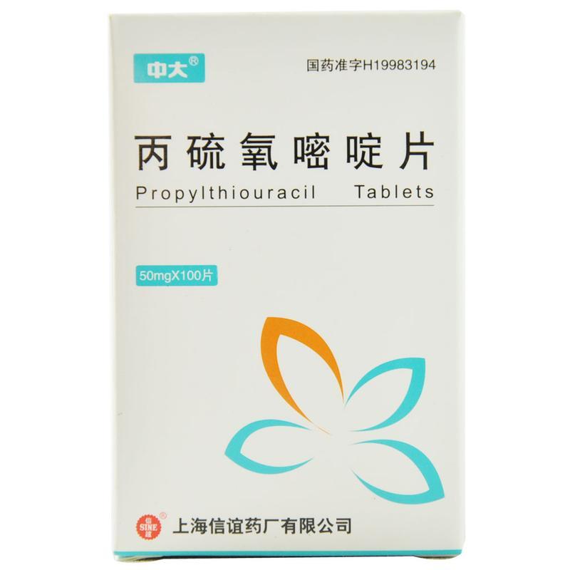 上海上药信谊药厂 丙硫氧嘧啶片