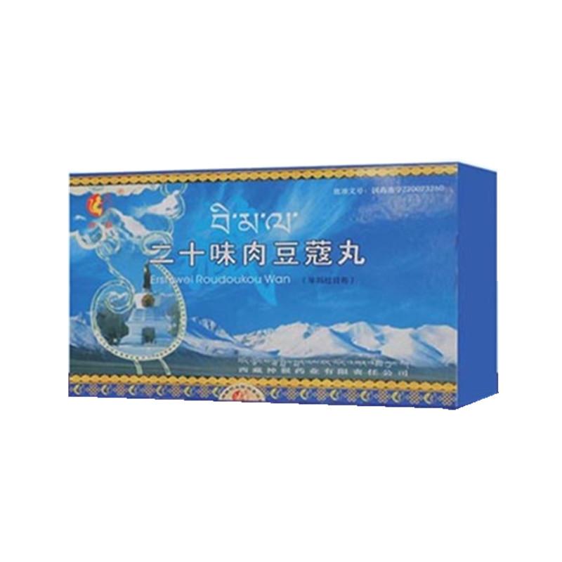 西藏神猴药业 二十味肉豆蔻丸