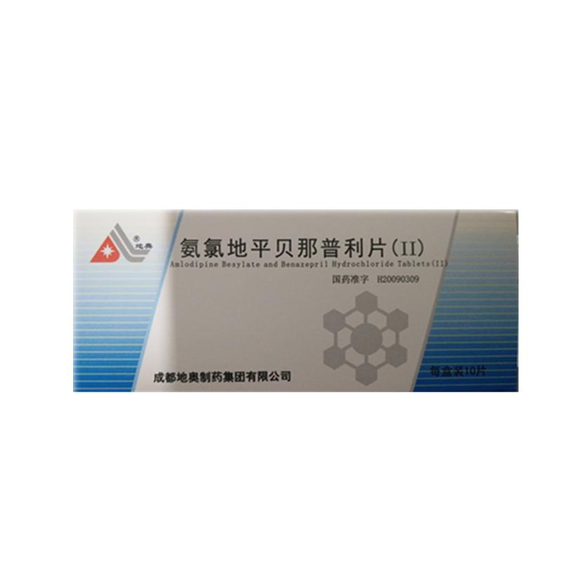 地奥 氨氯地平贝那普利片(Ⅱ)
