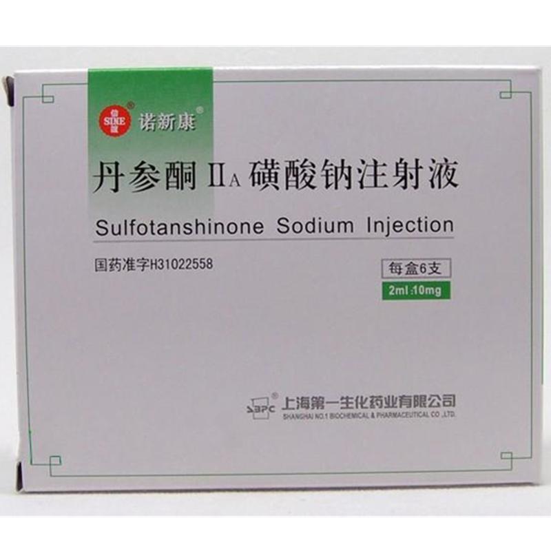 上海上药 丹参酮ⅡA磺酸钠注