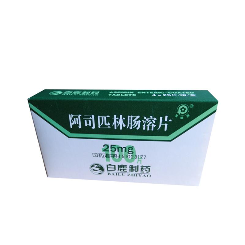 陕西白鹿 阿司匹林肠溶片