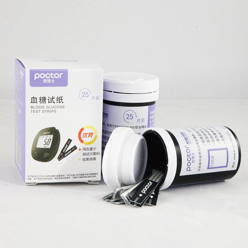 北京乐普医疗 血糖试纸(葡萄糖氧化酶法)