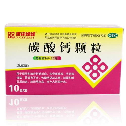 上海诺成 碳酸钙颗粒