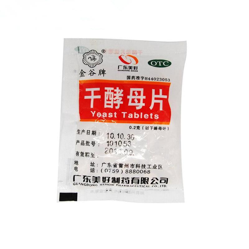 广东美好 干酵母片