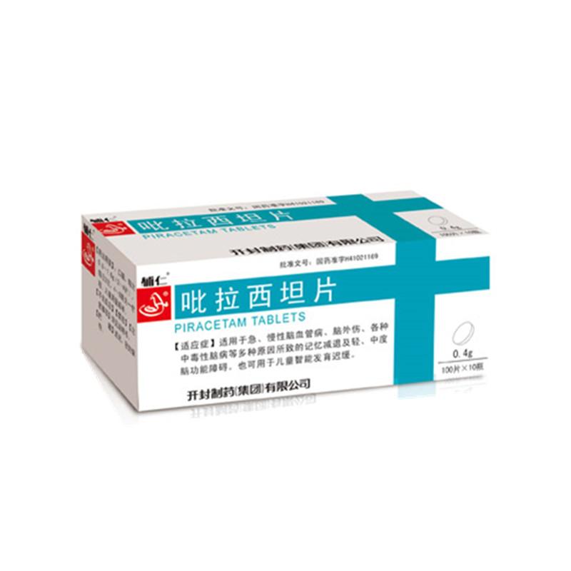 开封制药 吡拉西坦片