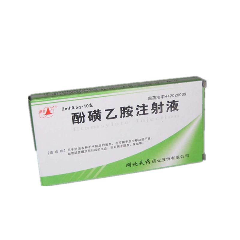 天津金耀 酚磺乙胺注射液