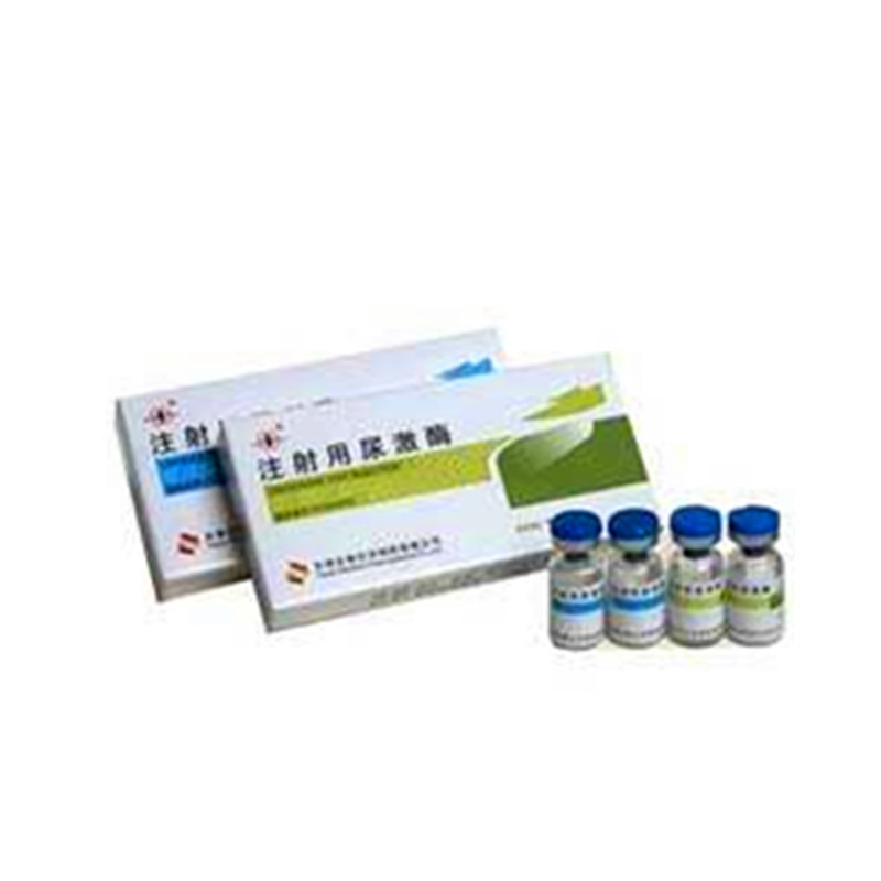 天津生物化学 注射用尿激酶