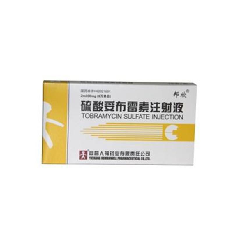 宜昌人福 硫酸妥布霉素注射液