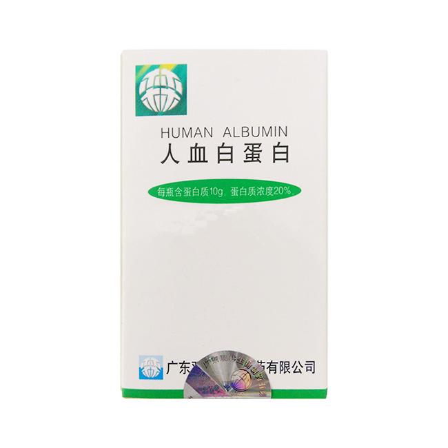 广东双林生物 人血白蛋白
