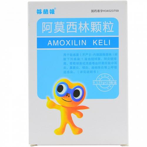 上海邦宁 阿莫西林颗粒