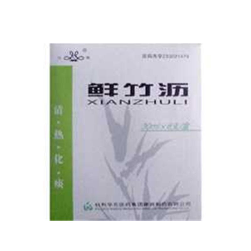 杭州华东医药康润 鲜竹沥