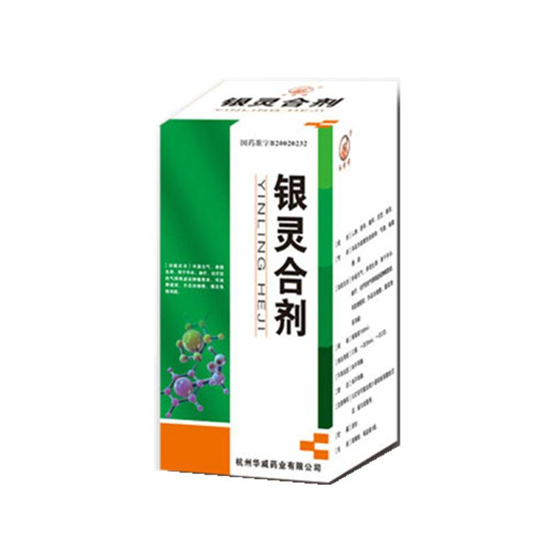 杭州华威药业 银灵合剂