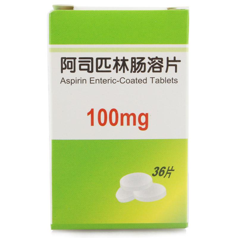 石药集团 阿司匹林肠溶片