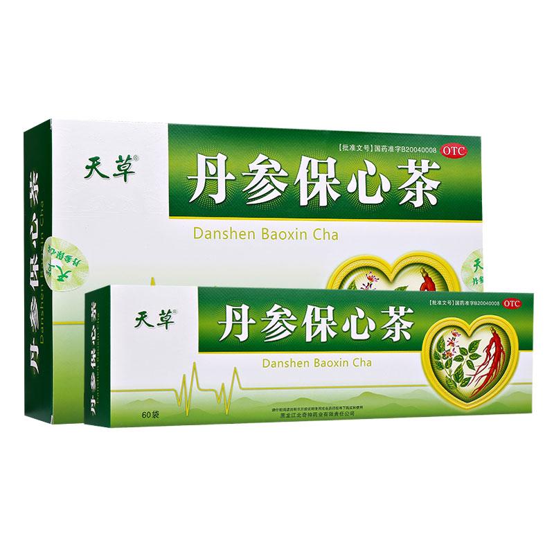 天草 丹参保心茶