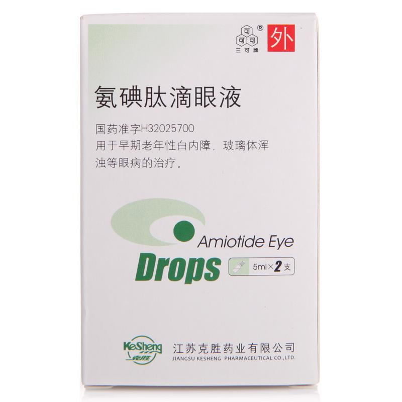 莹润 氨碘肽滴眼液