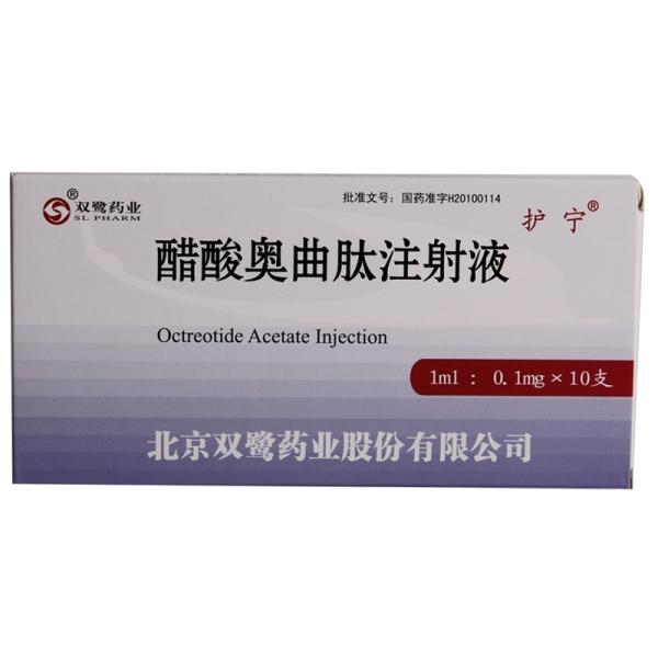 北京双鹭 醋酸奥曲肽注射液