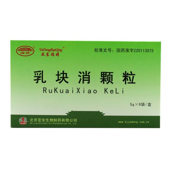 北京亚东 乳块消颗粒