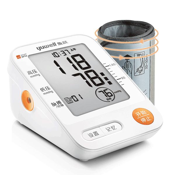 鱼跃医疗 臂式电子血压计