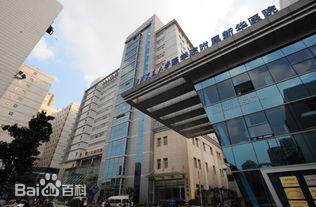 上海第二医科大学附属新华医院