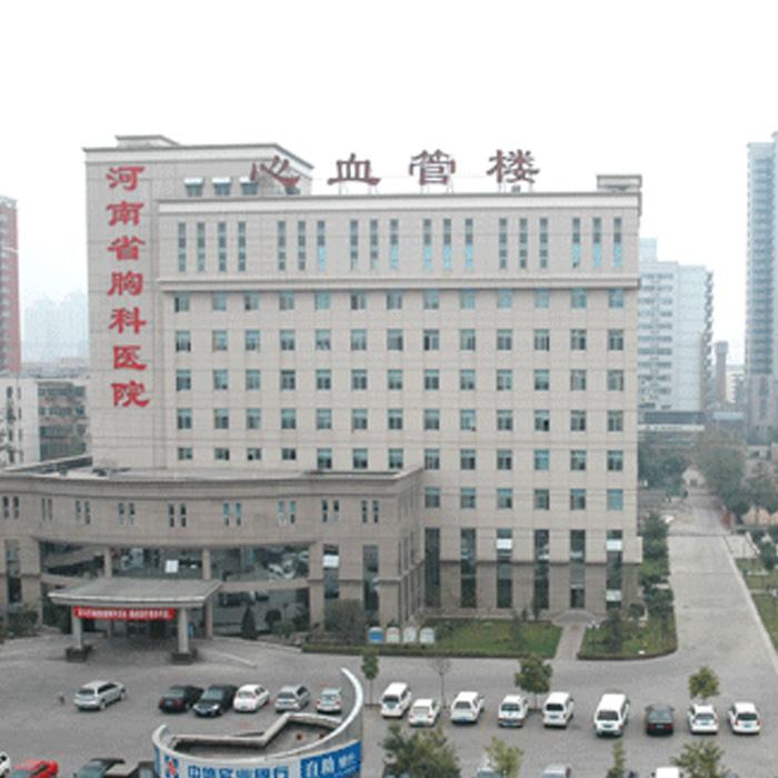 河南省胸科医院