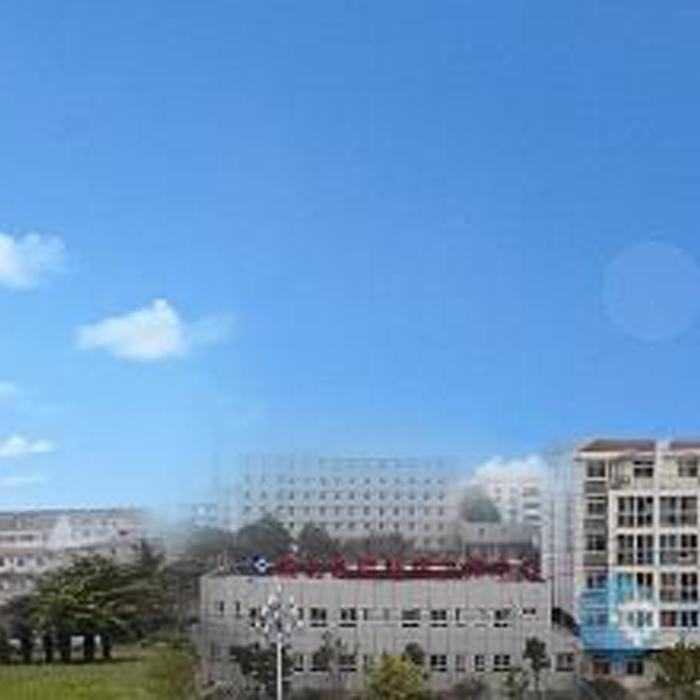 蚌埠医学院第三附属医院
