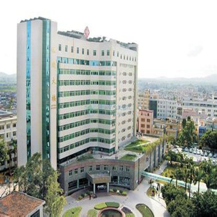 阳江人民医院