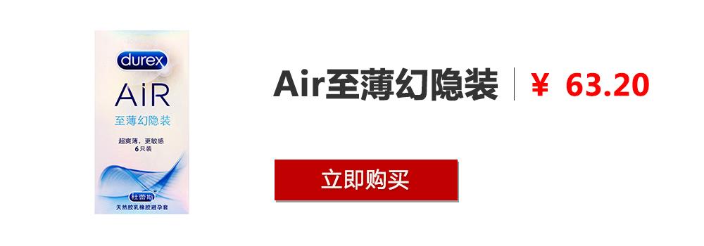 Air至薄幻隐装