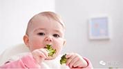 有利宝宝长个的8个饮食建议