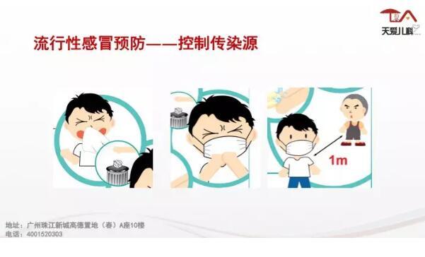 我们要让他养成一个良好的习惯,比如说用手纸巾代替我们的手来擤鼻涕