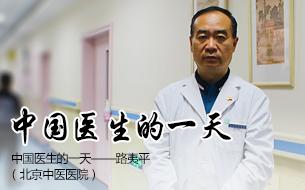 患者心中的最美医生
